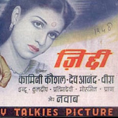 An Introduction to Hindi