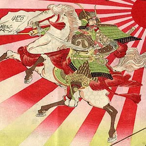 A woodblock print of a samurai on horseback