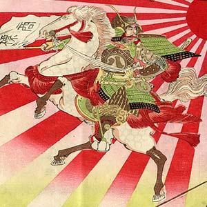 A woodblock print of a samurai on horseback
