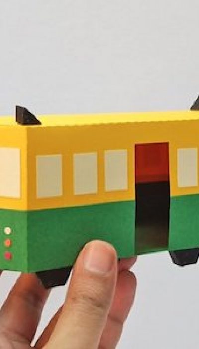 Marvellous Melbourne: Tram Paper Craft with Marloes ONLINE