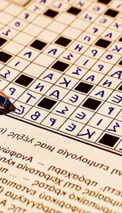 Cryptic Crosswords with Tara ONLINE